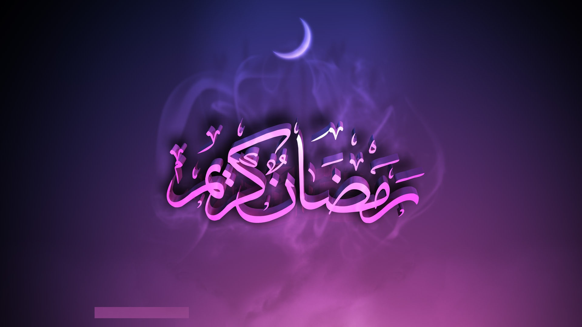 7-best-ramadan-wallpaper