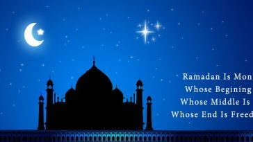 ramadan-quotes-facebook-covers